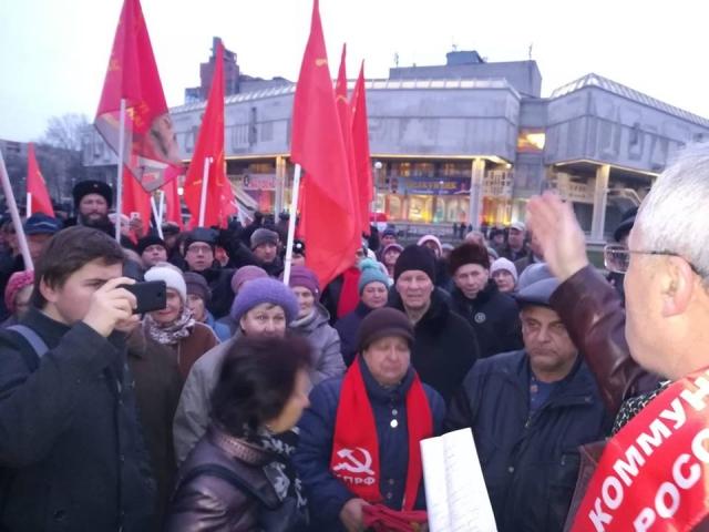Ярославские коммунисты: Власти сорвали нам митинг
