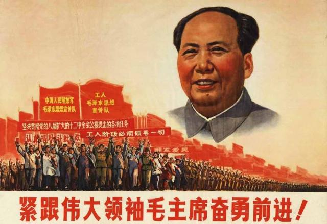 Китайская революция: «своеобразие» против унификации