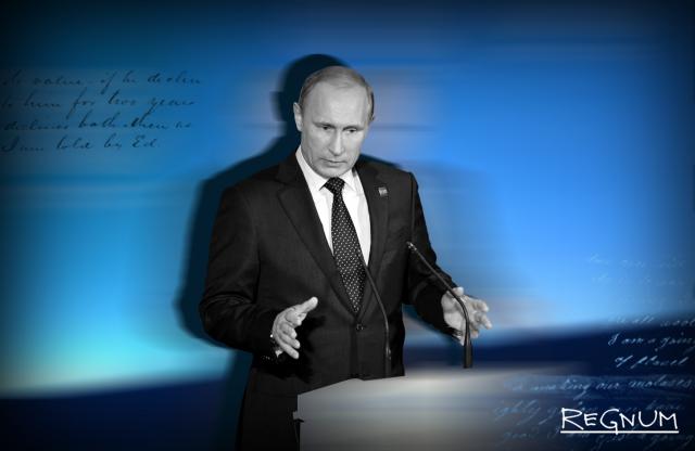 Визит Путина в Сингапур намечен на 13–15 ноября