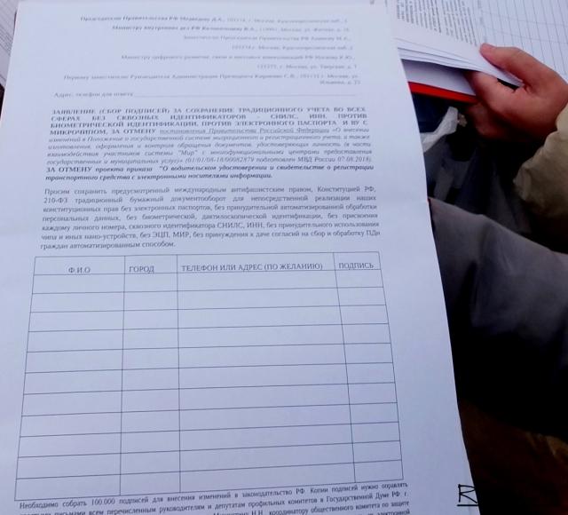 Карточное испытание и протест: как в Чебоксарах вводят карту учащегося