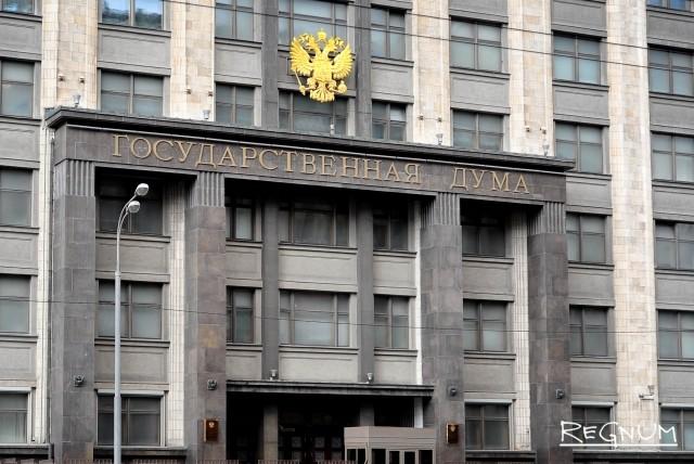 Госдума запускает механизм банковских кредитов для Минфина