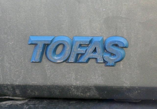 Логотип ТОФАШ