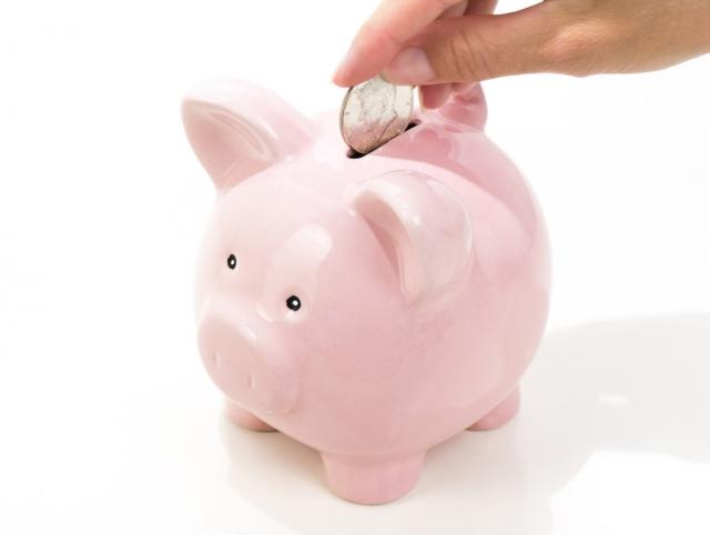 Сбережения на чёрный день