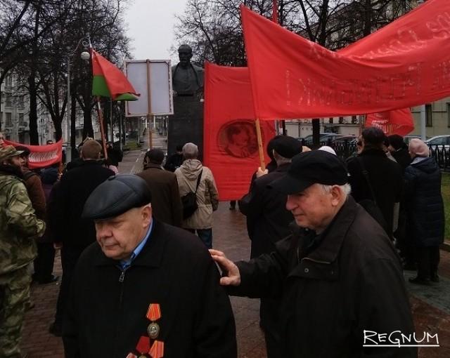 Коммунисты и власти Белоруссии отметили 7 ноября