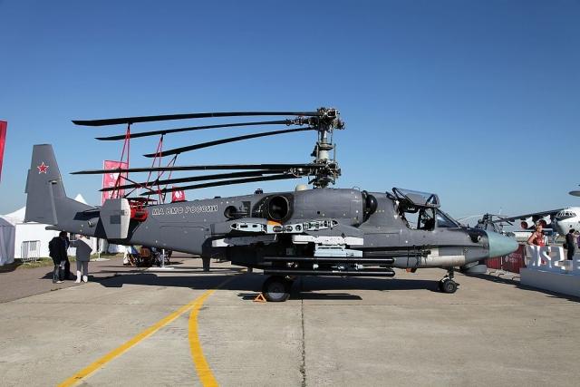 Российские стелс-сторожевики станут носителями ударных вертолетов Ка-52К