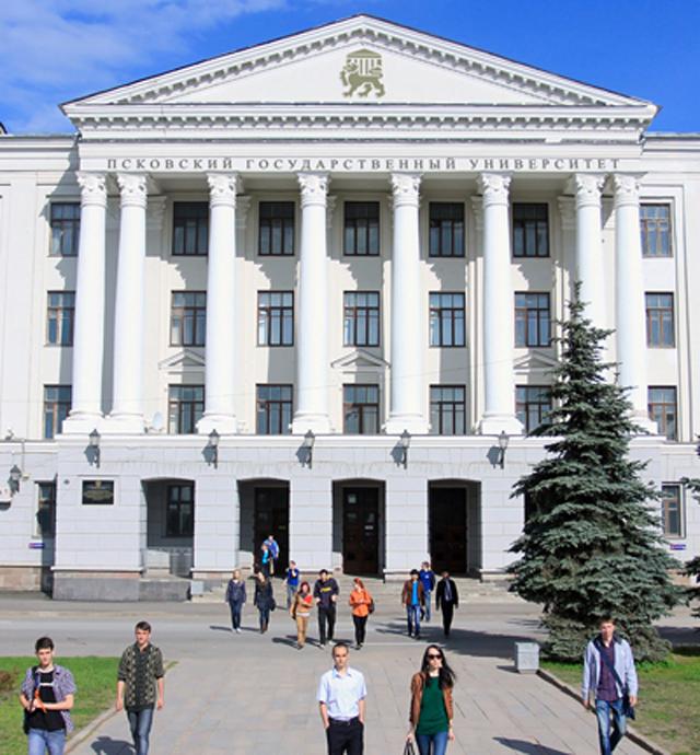 Фгбоу впо псковский государственный университет бухгалтерия регистрация ооо москва стоимость