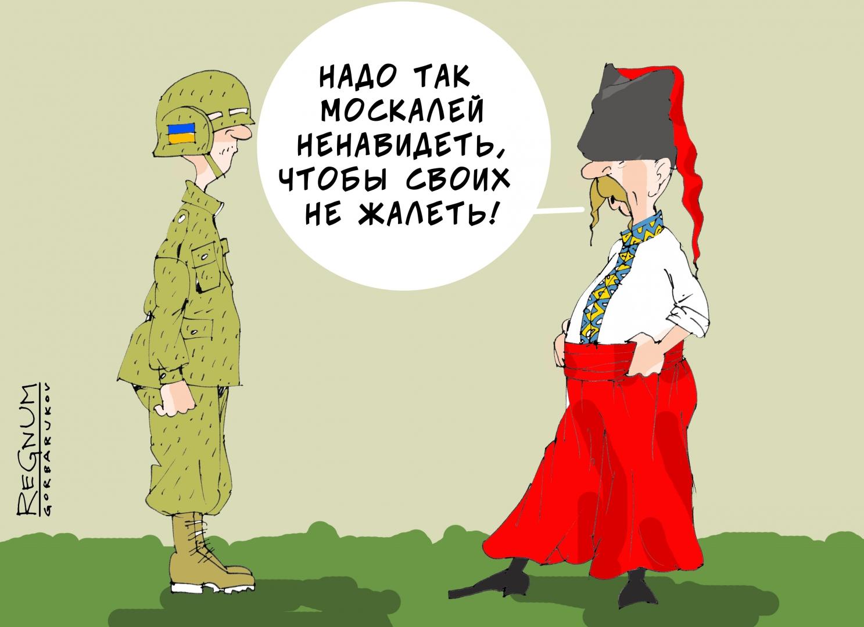Москали