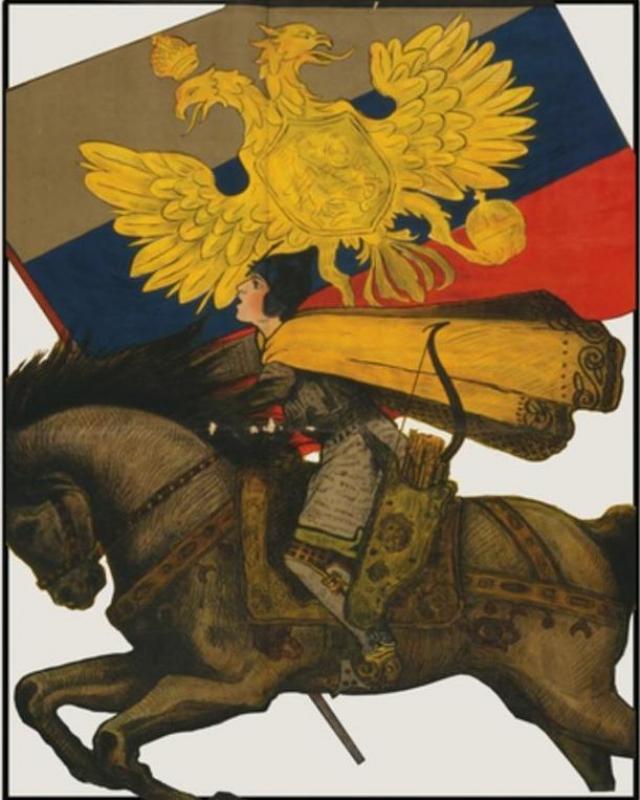 Украина пришла в США: почему Сергей Плохий написал о России плохую книгу
