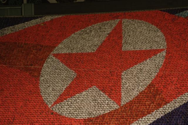 США обвинили Россию в защите Северной Кореи от санкций