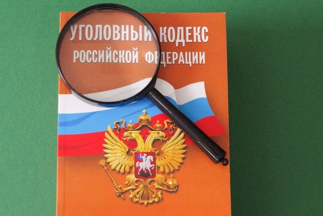 В российском законодательстве норм для «дела Рыболовлева» нет — юрист