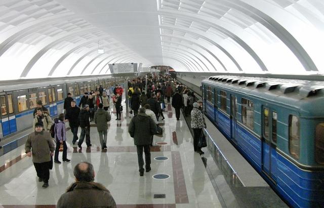 Станция метро «Митино»