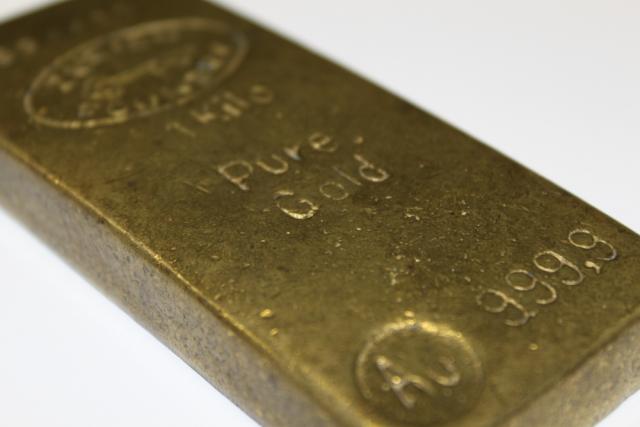 Почти всё золото Киргизия экспортирует в Великобританию