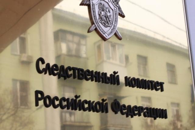К чиновникам Угличского района Ярославской области пришли СКР и ОМОН