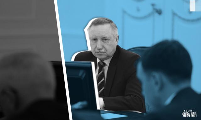 «Единая Россия» поддержит Беглова на выборах губернатора Петербурга