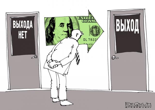 В ЕС призвали Киев восстановить доверие к антикоррупционной прокуратуре