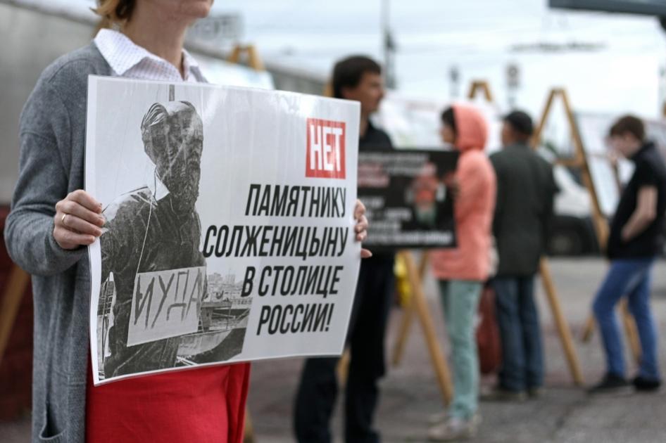 Власти Москвы подготовили фундамент к установке памятника Солженицыну