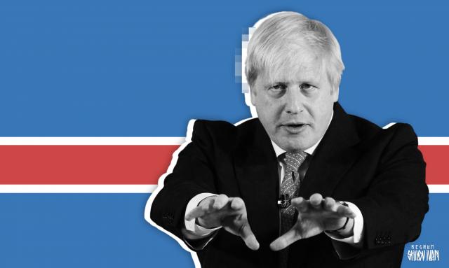 Британское правительство покинул брат Бориса Джонсона