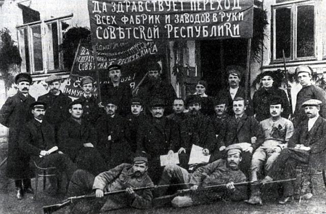Петроградские рабочие