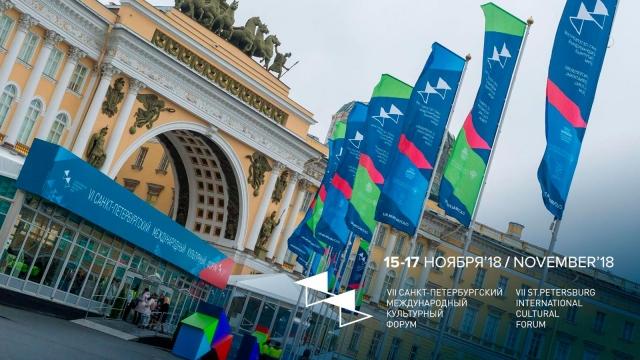 Глава итальянского минкульта посетит выставку о Помпеях в Петербурге