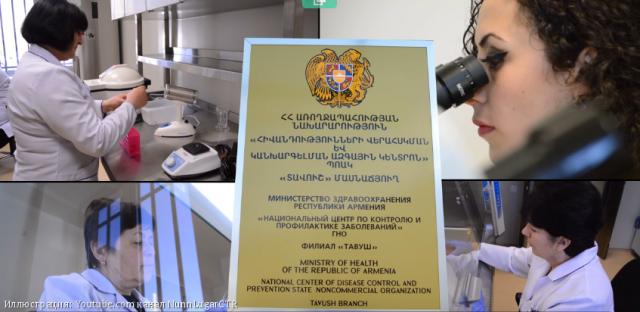 Москва признательна Еревану за допуск на биолаборатории США