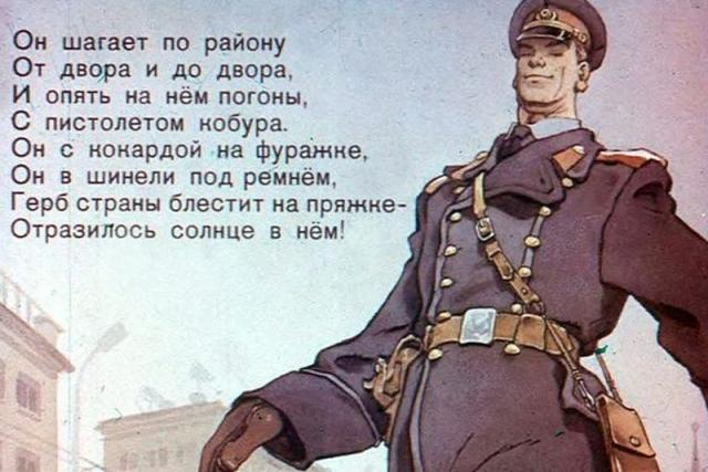 Глава МВД РФ поздравил коллег и ветеранов с профессиональным праздником