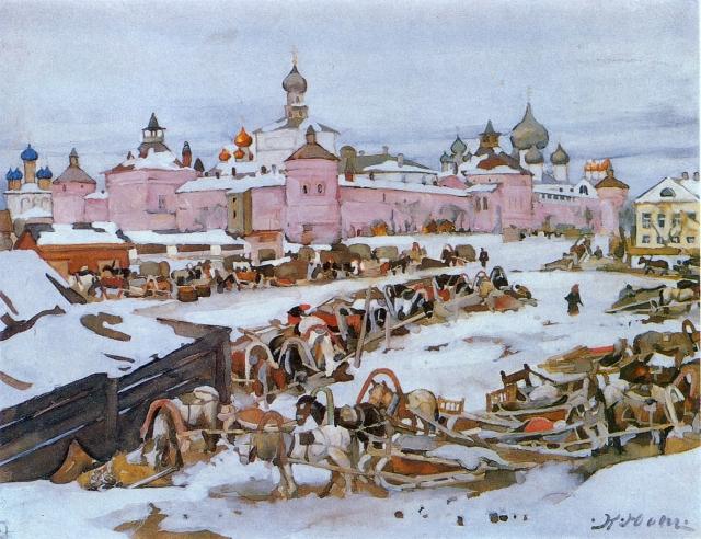 Музей «Ростовский кремль» отмечает 135-летие научной конференцией