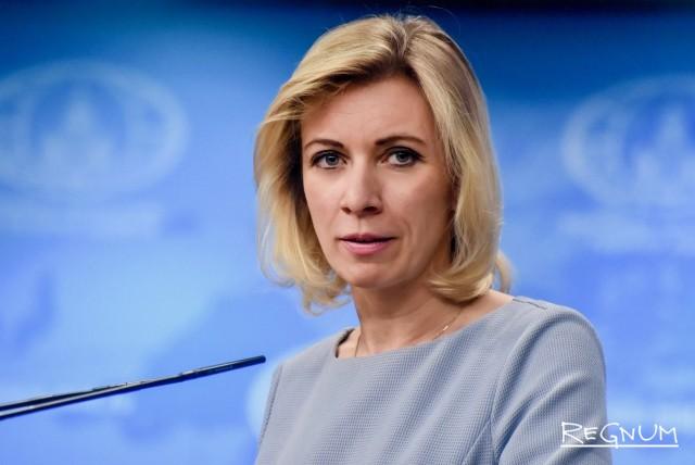 Захарова назвала ошибкой санкции Запада в отношении российских СМИ