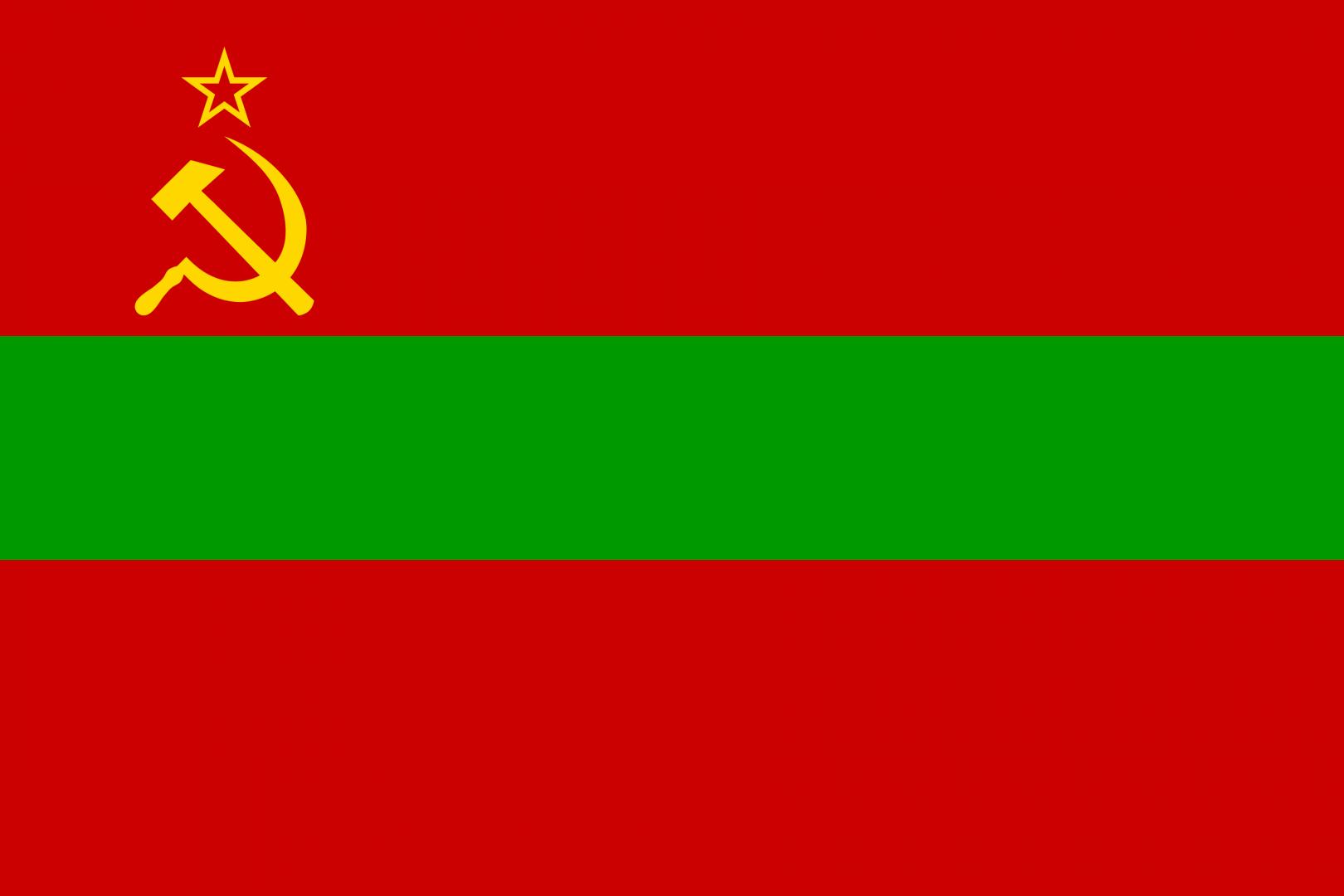 Флаг Приднестровья