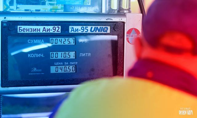 В Калужской области снизились оптовые цены на нефтепродукты