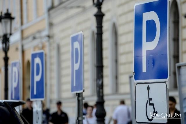 В Воронеже парковки у больниц и школ хотят сделать бесплатными