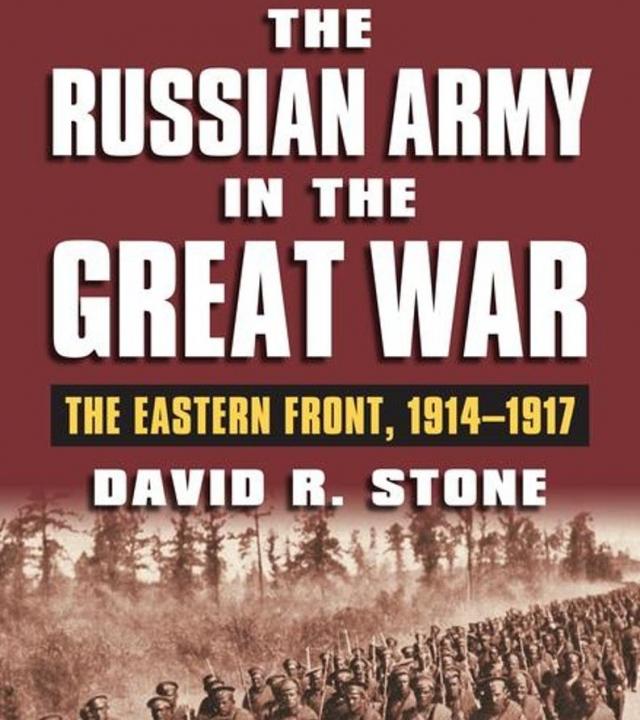 Русская Армия в Великой войне: взгляд из США