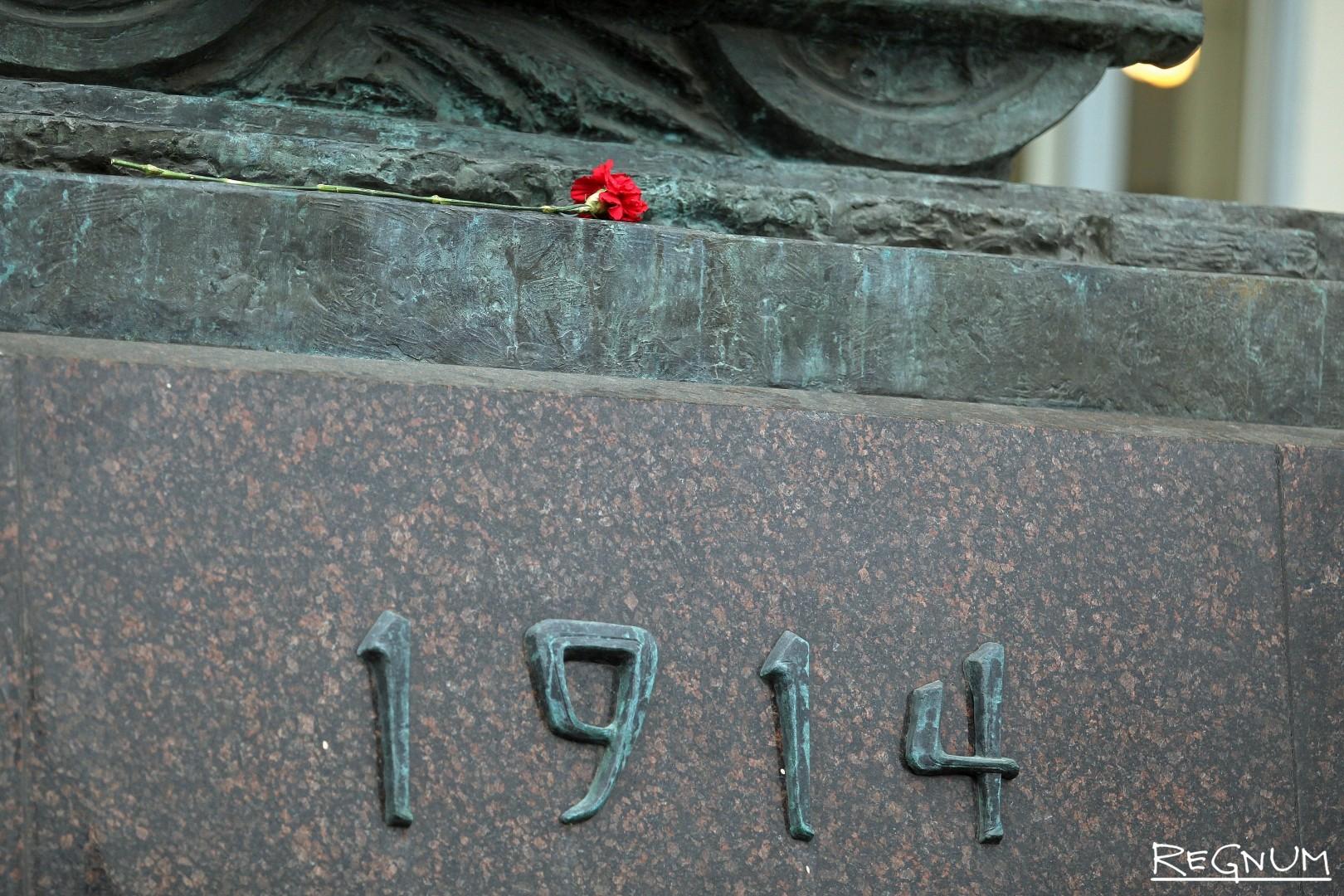 Памятник «Русской гвардии Великой войны»