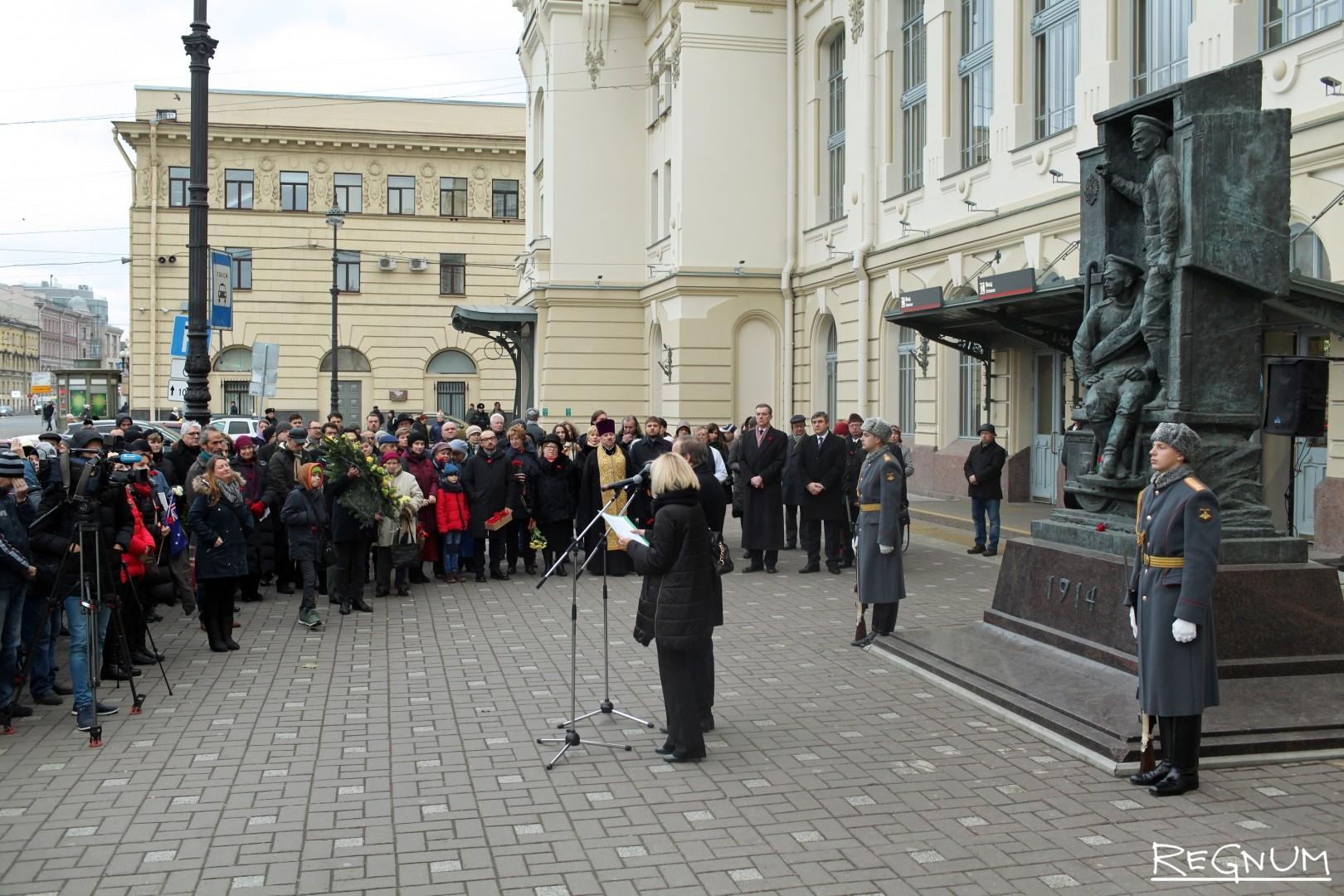 Памятная акция, посвященная 100-летию окончания Первой мировой войны