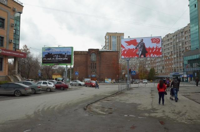 На улицах Новосибирска
