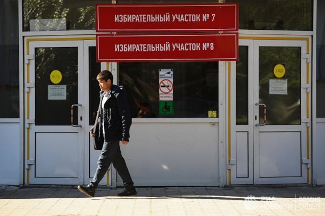Выборы. Хакасия