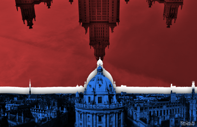 Москва — Лондон