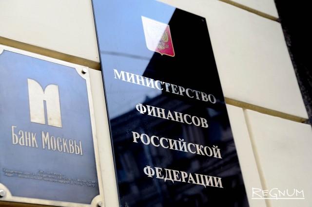 Бюджет РФ не будет тратить около 2 млрд рублей на пропаганду самозанятых