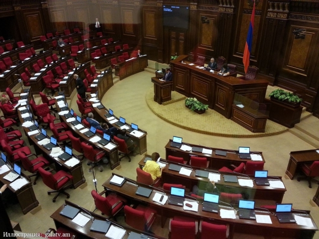 Зал заседаний парламента Армении