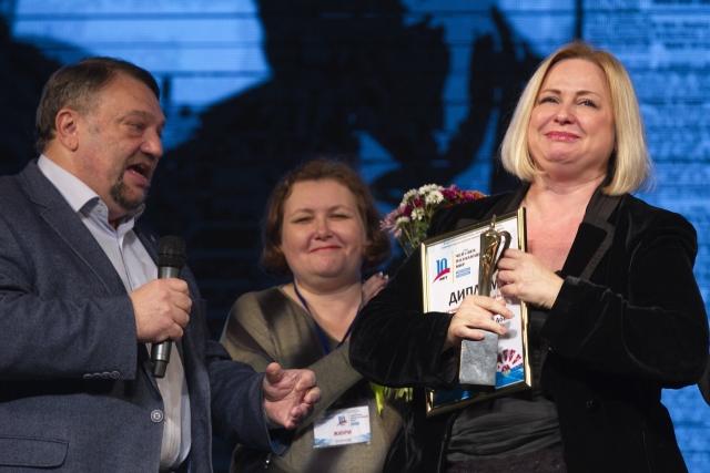 X всероссийский кинофестиваль «Человек, познающий мир». Екатерина Толдонова получает приз