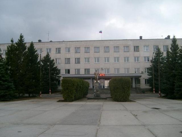 Администрация Балахнинского района