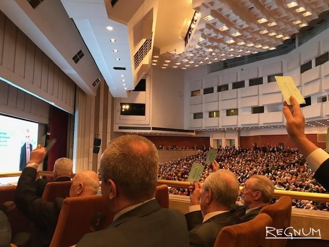 «Мандатами голосовать надёжнее»: в Москве открылось общее собрание РАН
