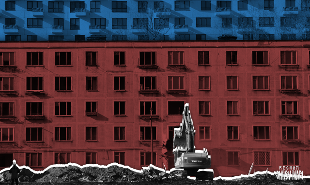 Лукавство и реновация. Аварийное жилье, ветхое жилье и ветхий фонд