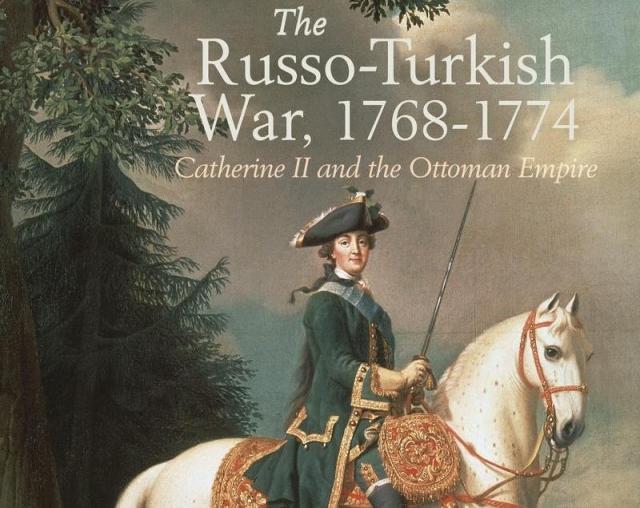 Очередная война России и Турции и первое завоевание Крыма Россией