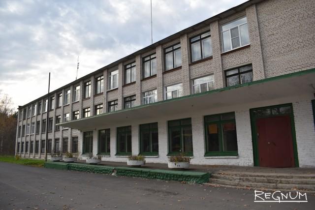 Ушакинская школа №2