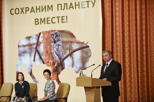 В Калужской области стартовал IV Международный экологический форум