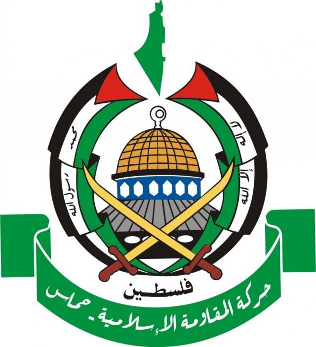 Эмблема ХАМАС [(cc) وكالة الرأي