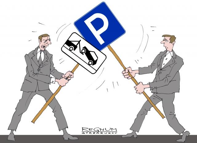 Мосгордуме предложили ввести скидки на штрафы за неправильную парковку