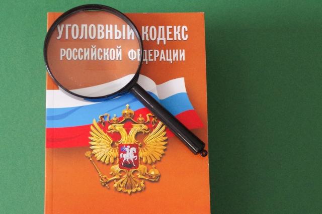 Глава Северо-Кавказского управления Ростехнадзора попал под статью