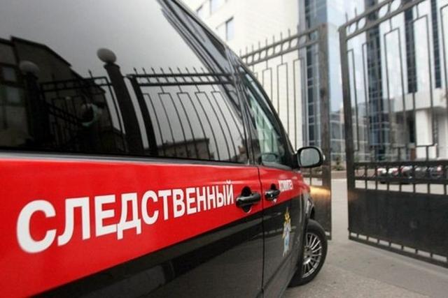 Администрацию Смоленска проверят следователи