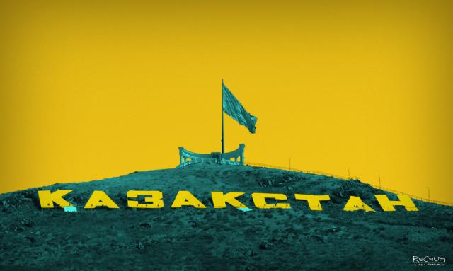 Динамика развития экономики Казахстана: итоги 27 лет независимости